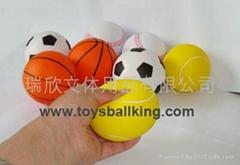 软质握力球压力球