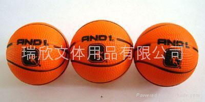 软质握力球压力球 4