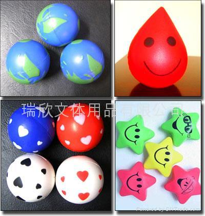 软质握力球压力球 5