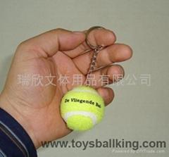 仿真网球钥匙扣