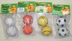 rubber sport ball