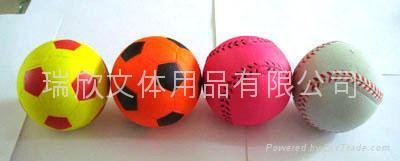 橡胶弹力玩具球 2