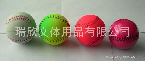 橡胶弹力玩具球 5