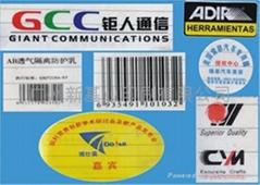 香港贴纸印刷专业贴纸印刷