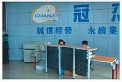 Shenzhen guanjie automation equipment co.,ltd
