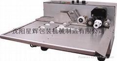 食品袋打码机¥纸盒日期打码机¥长春打码机