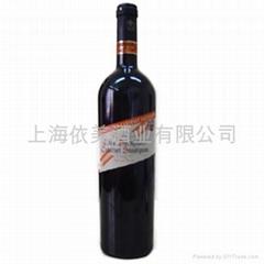 爱宾当飞特卡伯纳沙维翁干红葡萄酒