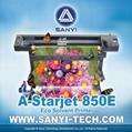 Eco Solvent Printer, 1440 dpi ( Epson