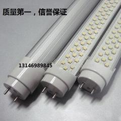LED 18瓦日光燈管