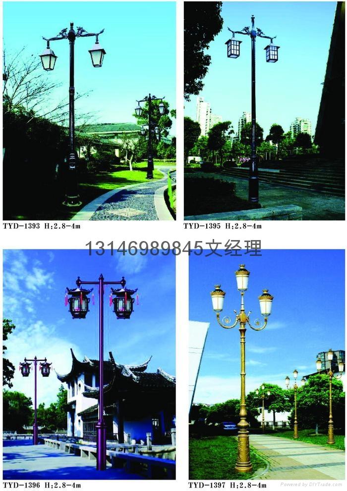 庭院燈庭院燈 1