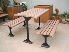 木塑休闲桌椅