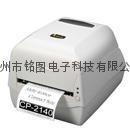 ARGOX立象CP-2140PLUS條碼打印機