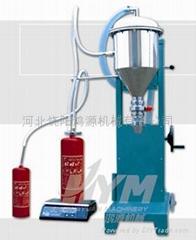 灭火器干粉灌装机