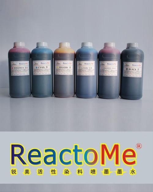 銳美紡織品數碼印花活性染料墨水 1
