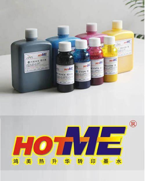鴻美紡織品數碼印花分散染料墨水 1