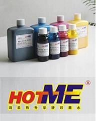鴻美紡織品數碼印花分散染料墨水