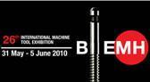 第26届西班牙国际机床展览会