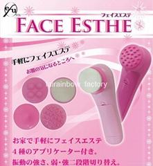 beauty skin massager