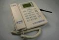 GSM无线固话 3