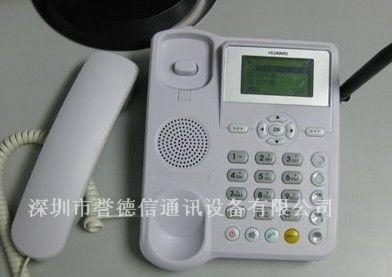GSM无线固话 1