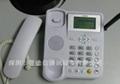 GSM无线固话