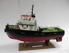 rc hobby boat