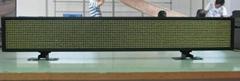 遼寧LED出租車車后窗車載顯示屏