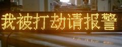 吉林LED出租車車后窗車載顯示屏