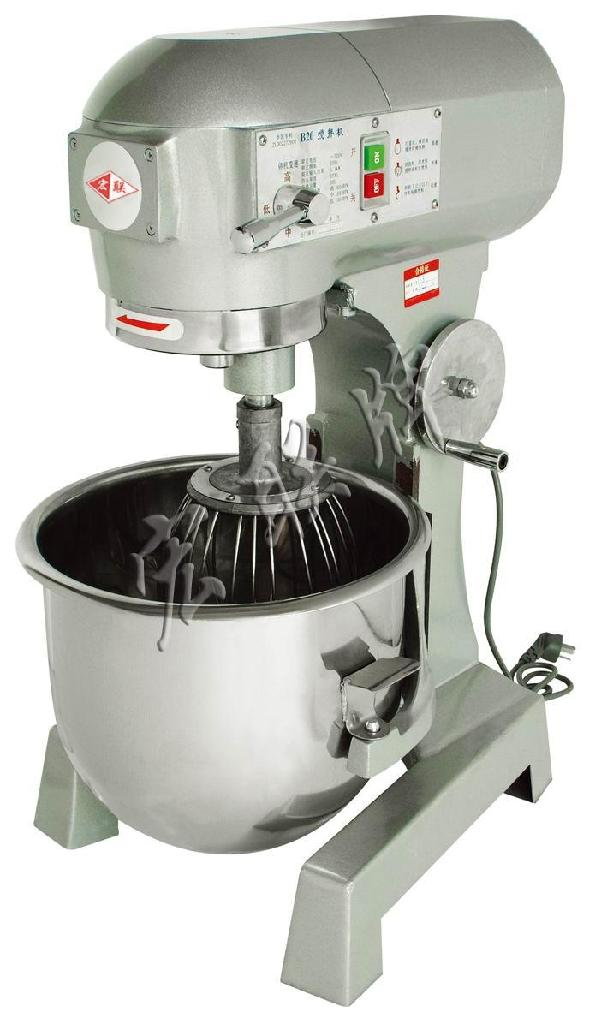 Industrial Food Products : Food mixer b honglian china manufacturer