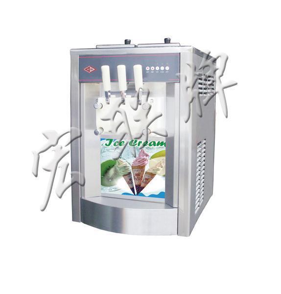 Ice Cream Machine  2
