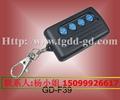 四键遥控器F39