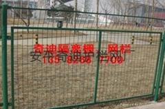 安平奇迪护栏网厂
