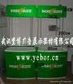 武漢商場促銷台出售批發