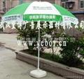武漢廣告傘批發出售