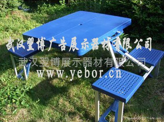 武漢塑料連體桌椅出售批發 2