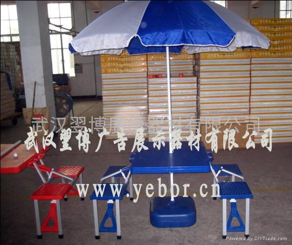 武漢塑料連體桌椅出售批發 3