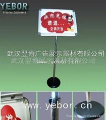武汉指示牌出售批发