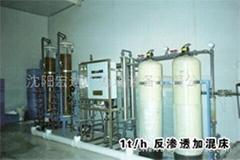 食品飲料廠用純淨水設備鐵嶺