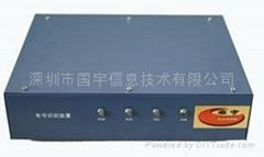 铁路车号识别系统(GU980C)
