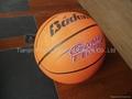 橡膠硫化籃球-橘黃色球體