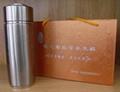 凯特康电气石养生杯QQ1241