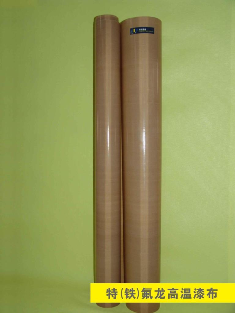 导辊防粘专用铁氟龙胶布  3