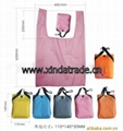 Nylon & Polyester Shopping Bag