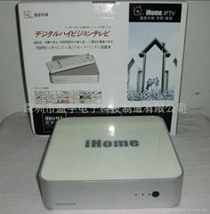 Japanese HD IPTV iHome IP900 HD PVR(720P) ipbox [net media player]IPDVD