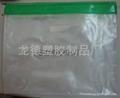 包裝袋/購物袋/手提袋/文件袋 5