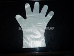 disposable PE(CPE) glove