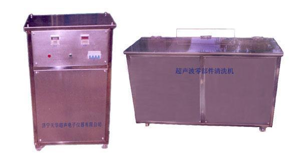 超声波清洗器 1
