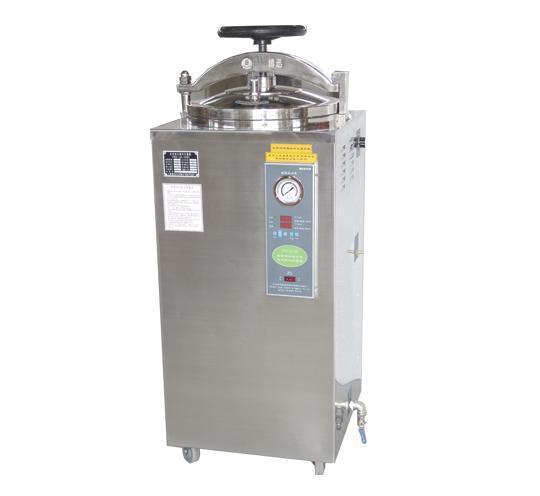 立式压力蒸汽灭菌器 1