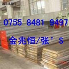 卓越表面质量塑料模具钢  HPM50