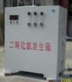 二氧化氯發生器 2